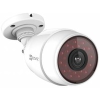 Видеокамера IP Hikvision CS-CV216-A0-31EFR (2.8 MM). Интернет-магазин Vseinet.ru Пенза