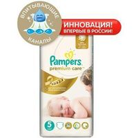 Подгузники PAMPERS Premium Care Junior, (11-18 кг), 18 шт. Интернет-магазин Vseinet.ru Пенза