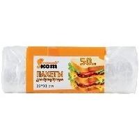 РЫЖИЙ КОТ пакеты для бутербродов 25х32см 50шт/рул. (310413) (10). Интернет-магазин Vseinet.ru Пенза