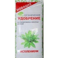 Удобрение для Аспелениум БТО. Интернет-магазин Vseinet.ru Пенза