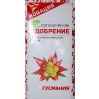 Удобрение для Гусмания БТО. Интернет-магазин Vseinet.ru Пенза