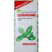 Удобрение для Крассула БТО. Интернет-магазин Vseinet.ru Пенза