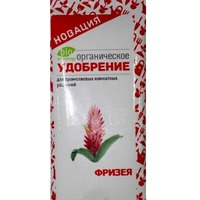 Удобрение для Фризея БТО. Интернет-магазин Vseinet.ru Пенза