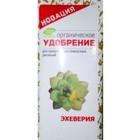 Удобрение для Эхеверия БТО. Интернет-магазин Vseinet.ru Пенза