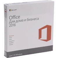Офисное приложение Microsoft Office Home and Business 2016 Rus No Skype BOX (T5D-02705). Интернет-магазин Vseinet.ru Пенза