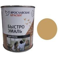 БЫСТРОЭМАЛЬ для пола желто-коричневая, банка 0,9 кг г. Ярославль. Интернет-магазин Vseinet.ru Пенза