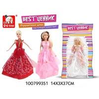 Кукла S+S TOYS 100799351. Интернет-магазин Vseinet.ru Пенза