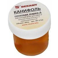 Канифоль Rexant 20g 09-3710 сосновая марки A. Интернет-магазин Vseinet.ru Пенза