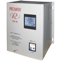 Стабилизатор Ресанта АСН-10 000 Н/1-Ц Lux. Интернет-магазин Vseinet.ru Пенза
