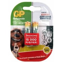 Аккумулятор GP Smart Energy 40AAAHCSV AAA NiMH 400mAh (2шт.уп.). Интернет-магазин Vseinet.ru Пенза