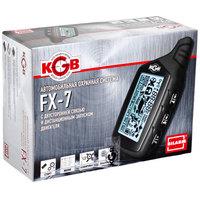 Антенный модуль связи KGB FX-7. Интернет-магазин Vseinet.ru Пенза