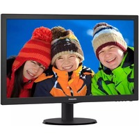 "Монитор Philips 243V5QHABA 23.6"" Black. Интернет-магазин Vseinet.ru Пенза"