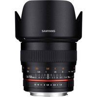 SAMYANG MF 50mm f/1.4 AS UMC NIKON F. Интернет-магазин Vseinet.ru Пенза