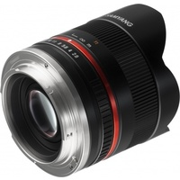 SAMYANG MF 8mm f/2.8 AS IF UMC Fish-eye II Sony E-mount Black. Интернет-магазин Vseinet.ru Пенза