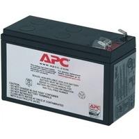Батарея для ИБП APC RBC2 12В 7Ач для Back-UPS/Smart-UPS. Интернет-магазин Vseinet.ru Пенза