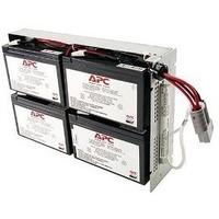 Батарея для ИБП APC RBC23 12В 7Ач для SU1000RM2U/SU1000R2BX120/SUA1000RM2U/SUA1000RMUS/SU1000RMI2U/SUA1000RMI2U. Интернет-магазин Vseinet.ru Пенза