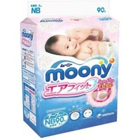Moony NB 0-5кг 90шт 4903111243785. Интернет-магазин Vseinet.ru Пенза