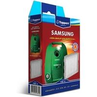 HEPA-фильтр Topperr FSM 41 для пылесосов Samsung. Интернет-магазин Vseinet.ru Пенза