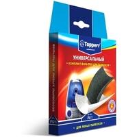 Фото Комплект универсальных фильтров Topperr FU 1 для пылесосов: чёрный и белый, 145 × 215, 2 шт.. Интернет-магазин Vseinet.ru Пенза