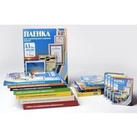 Пленка для ламинирования Office Kit 80 мик А4 100 шт. глянцевая 216х303 (PLP10323). Интернет-магазин Vseinet.ru Пенза