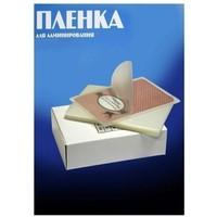 Пленка для ламинирования Office Kit, 100 мик, 100 шт., глянцевая 54х86 (PLP10601). Интернет-магазин Vseinet.ru Пенза
