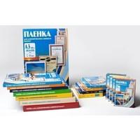 Пленка для ламинирования Office Kit, 100 мик, А5, 100 шт., глянцевая 154х216 (PLP10620). Интернет-магазин Vseinet.ru Пенза
