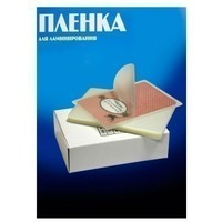 Пленка для ламинирования Office Kit, 125 мик, 100 шт., глянцевая 80х111 (PLP10910). Интернет-магазин Vseinet.ru Пенза