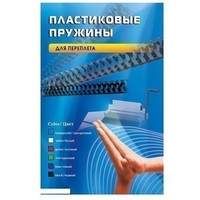 Пластиковые пружины для переплета 8 мм (на 31 - 50 листов) белые 100шт Office Kit (BP2011). Интернет-магазин Vseinet.ru Пенза