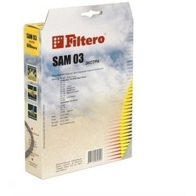 Пылесборники FILTERO SAM 03 (4) Экстра