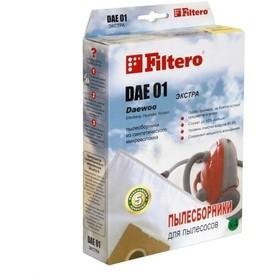 Пылесборники FILTERO DAE 01 (4) Экстра