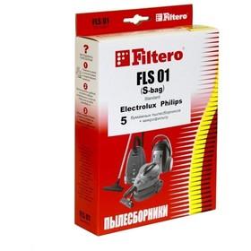Пылесборники FILTERO FLS 01 (5+ф) (S-bag) Standard