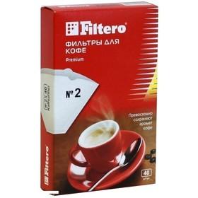Фильтр для кофеварки FILTERO № 2/40