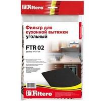 Фильтр для вытяжки FILTERO FTR 02. Интернет-магазин Vseinet.ru Пенза