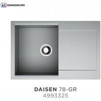 Мойка Omoikiri Daisen 78-GR серый. Интернет-магазин Vseinet.ru Пенза