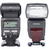 YongNuo Speedlite YN685 for Nikon. Интернет-магазин Vseinet.ru Пенза