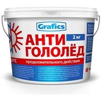 Графикс (антигололёд) 4 кг.. Интернет-магазин Vseinet.ru Пенза