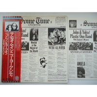 Виниловая пластинка John Lennon Some Time In New York City 2LP. Интернет-магазин Vseinet.ru Пенза