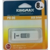 Флешка KINGMAX Pen Drive PD-06 8Гб,  USB 2.0, белая (KM08GPD06W). Интернет-магазин Vseinet.ru Пенза