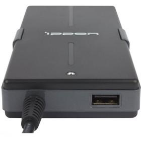 Блок питания для ноутбука Ippon S65U