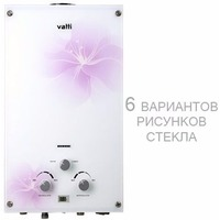 Фото Газ.колонка ВПГ Vatti LR20-EGE 10 л.стекл.панель Е. Интернет-магазин Vseinet.ru Пенза