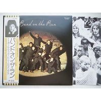 Виниловая пластинка Paul McCartney Band On The Run OBI, OIS, POSTER, JP INS. Интернет-магазин Vseinet.ru Пенза