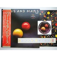 Виниловая пластинка Paul McCartney Venus And Mars OBI, GTF, OIS, 2 POSTERS, JP INS, 2 STICKERS, SOSP. Интернет-магазин Vseinet.ru Пенза