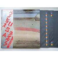 Виниловая пластинка Paul McCartney Wings Over America 3 LP OBI, GTF, OIS, POSTER, JP BOOKLET   19798. Интернет-магазин Vseinet.ru Пенза