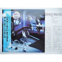 Виниловая пластинка Moody Blues The Other Side Of Life OBI, JP INS. Интернет-магазин Vseinet.ru Пенза
