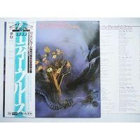 Виниловая пластинка Moody Blues The Threshold Of A Dream OBI, JP INS. Интернет-магазин Vseinet.ru Пенза