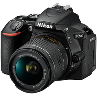 Nikon D5600 Kit 18-55 mm AF-P DX VR. Интернет-магазин Vseinet.ru Пенза