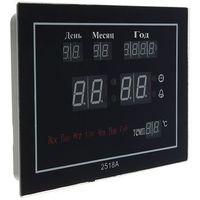 "Часы настенные электронные ""Стандарт"": температура, будильник, календарь, цифры красные. Интернет-магазин Vseinet.ru Пенза"