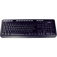 Клавиатура Perfeo PF-8006 проводная, USB, черная. Интернет-магазин Vseinet.ru Пенза