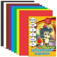 "Картон цветн А4 8л 8цв BRAUBERG Kids series ""Ежик"", 200х290мм, 124766. Интернет-магазин Vseinet.ru Пенза"