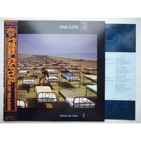 Виниловая пластинка Pink Floyd A Momentary Lapse Of Reason OBI, GTF, OIS, JP INS, POST CARD   200090. Интернет-магазин Vseinet.ru Пенза